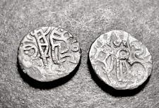 New ListingShahi Dynasty, Kabul, Afghanistan, Horseman & Bull, 2 Billon Silver Coins Lot