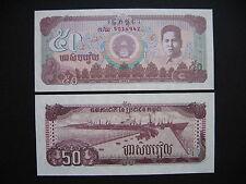 Cambodia 50 RIELS 1992 (p35a) UNC