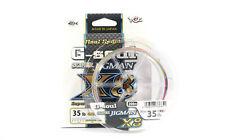 Ygk P.E Line G Soul Super Jigman X8 200m P.E 2 , 35lb (6651)