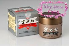 Great Wall Brand CHING WAN HUNG Soothing Herbal Ointment for Burn 30g 京万紅