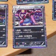 TCG POKEMON RARE JAPANESE CARD HOLO PRISM CARTE 047/069 KROOKODILE BW4 JAPAN **