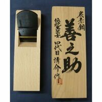 Japanese Woodworking Carpentry tool kanna Seisuke Mizuno Zennosuke 70mm New