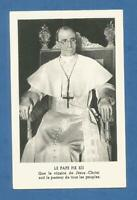 IMAGE PIEUSE HOLY CARD PAPE PIE XII PROPÄGATION FOI