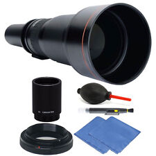 Vivitar 650-1300mm f/8-16 Telephoto Lens for Nikon D90 D3400 D500 + 2X Converter