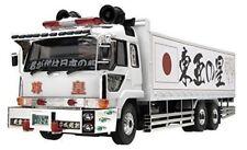 Aoshima Bunka Kyozai 1/32 Value Dekotora series No.14 homeland defense F/S