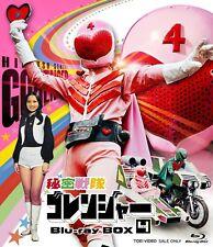 Himitsu Sentai Gorenger- HD Remaster   Japanese original Blu-ray BOX 4