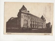 Bucharest Haupt Post 1917 Postcard 945a
