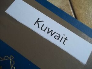 KUWAIT GREAT HUGE COLLECTION WITH MANY MNH ** AND MANY EARLY STAMPS ALL PICTURED