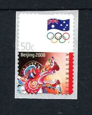 2008 Beijing Olympic Games -  P&S Stamp