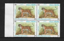 1975 Nepal - Wildlife Conservation - Tiger - Block of Four - Unmounted Mint.