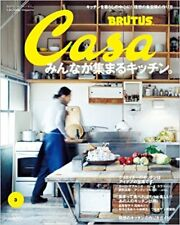 Casa BRUTUS March 2013 Life Design Magazine WELCOME TO OUR KITCHEN Book Japan