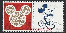 CHINA 2015  #38  Shanghai  Disney Special Individualized Stamp