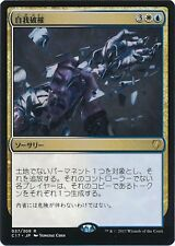 ***4x JAPANESE Fractured Identity*** MINT Commander 2017 EDH MTG Magic Card