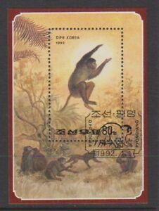 Korea - 1972, Monkeys sheet - F/U - SG MSN3111
