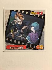 Dragon Ball Z Seal Retsuden Burst B146
