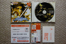 "Soul Calibur + Spine/Registration ""Very Good Condition"" Sega Dreamcast Japan"