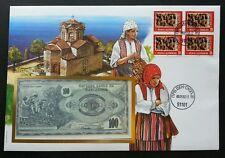 Macedonia Sveti (Saint) Jovan Kaneo Church Ohrid 1992 FDC (banknote cover) *rare