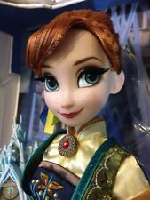 "Disney ANNA Frozen Fever Limited Edition Doll 17"" NRFB mint condition"