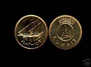 KUWAIT 1 FIL KM-9 1983 BOAT ARM GOLD PLATED UNC GULF GCC KUWAITI MONEY ARAB COIN