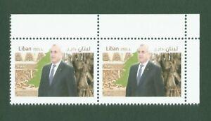 Libanon 2012 - Präsident Michel Sulaiman - Dialog der Kulturen - Nr. 1553 ◫ RAR