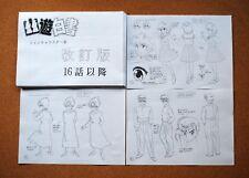 Yu Yu Hakusho settei sheets