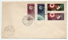 1960´s VIETNAM RARE IMPERF SPACE SET ON COVER, HIGH VALUE, RARITY !!