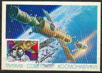 Soviet Russia 1979 space Maxi Card Soyuz-29 crew V.Kovalenok & A.Ivanchenkov