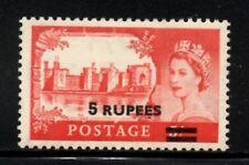 British Postal Agencies Estern Arabia 1957 5/- Type I SG.57 Mint Lightly Hinged