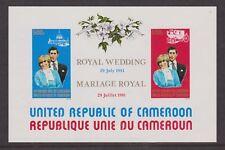 1981 Royal Wedding Charles & Diana MNH Stamp Sheet Cameroon Imperf SG MS909