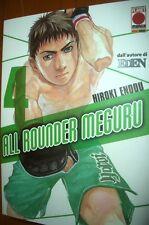 All Rounder Meguru n. 4 di Hiroki Endo autore di Eden