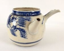 "Antico Cinese Blu & Bianco dinastia Qing porcellana tè pentola DOPPIA POUT 10 cm 4"""