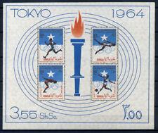 Somalia 1964 Mi. Bl. 1 Foglietto 100% Nuovo ** Giochi Olimpici