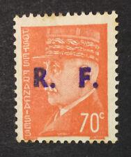 MOMEN: FRANCE LIBERATION BORDEAUX 1944-5 MINT OG LH LOT #629