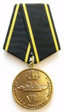 Russian Navy Medal - For Fighting Against Somali Pirates - Original Award + Doc