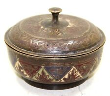 1900's Antique Beautiful Handcrafted Design Brass Bowl / Box with Lid #330