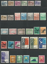 4 Scans - Indonesia Small Collection Lot of 93 Mint & Used Stamps - CV$23.05
