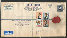 Hong Kong Registered Commercial 1969 Cover $28.40 Postage>To New York Wall St.
