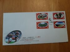 HONG KONG FDC RUGBY SEVENS 2004 (HK38)