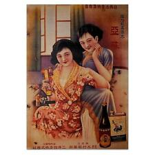 SHANGHAI GIRL POSTER Gorgeous Chinese Pin Up Insecticide Ad Vintage Reproduction