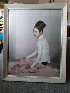 "SAW OHN NYUN Original Vintage Print Sir Gerald Kelly 1960s Framed  26.5 x 21.5"""