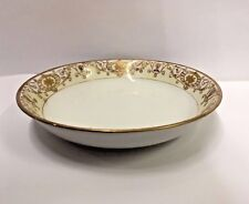 """Noritake China 175 16034  7 1/2"""" Coupe Soup Bowl VINTAGE More Items Available"""
