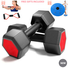 Dumbbells Set of 2 For Women Men 4 Lbs Weights Pair Home Workouts Fitness