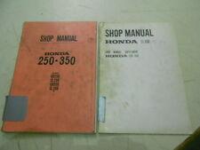 2008 yamaha yzfr6s master service manual supplement