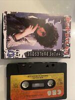 Bob Dylan Cassette - Empire Burlesque -CBS 40-86313 1985 Paper Label