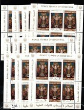 // 10X PALESTINE 1997 - MNH - ART - CHRISTMAS - WHOLESALE