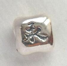 AUTHENTIC GENUINE Pandora Retired & Rare Chinese Eternity Symbol Charm790190