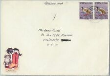 64558  -  OMAN - POSTAL HISTORY -  LARGE COVER to the USA Birds Partridge