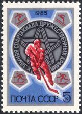 Russia 1985 Winter Sports/Ice Hockey/Skiing/Games/Spartakiad 1v (n45307y)