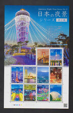 Japan 2016 Japanese Night view №2 architecture stamps souvenir sheet