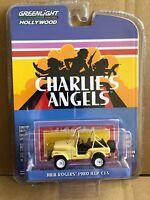 Greenlight Hollywood Diecast -Charlie's Angels - Julie Roger's 1980 Jeep CJ-5